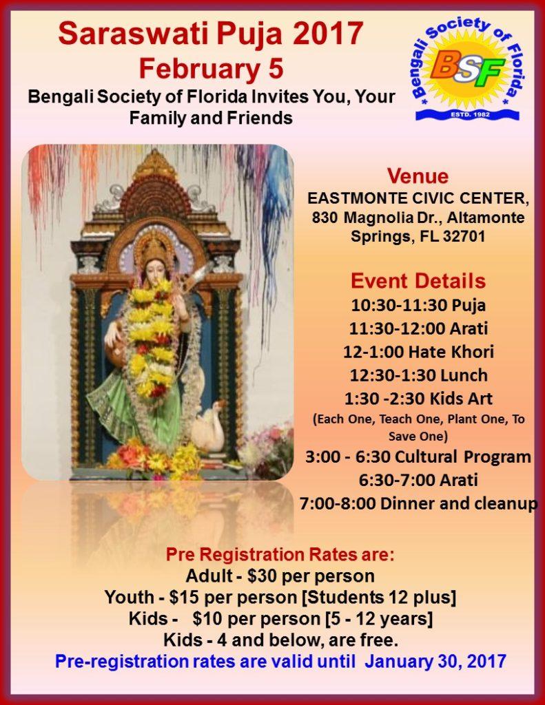 Saraswati Puja 20173